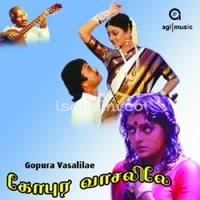 Gopura Vasalile (1991) [Original Mp3] Ilaiyaraaja