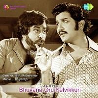Bhuvana Oru Kelvikuri (2017) [Original Mp3] Ilaiyaraaja