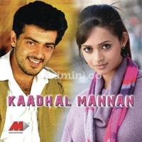 Kaadhal Mannan (1998) [Original Mp3] Bharathwaj