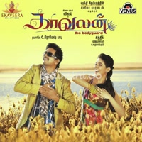 Kaavalan (2011) [Original Mp3] Vidyasagar
