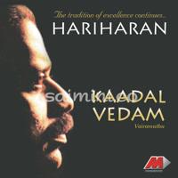 Kadhal Vedham (1998) [Original Mp3] Utpal Biswas