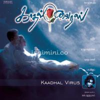 Kadhal Virus (2002) [Original Mp3] A.R.Rahman