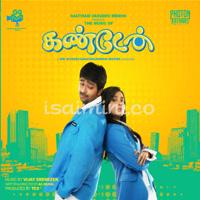 Kandaen (2011) [Original Mp3] Vijay Ebenezer