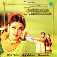 Kandukondain Kandukondain (2000) [Original Mp3] A.R.Rahman