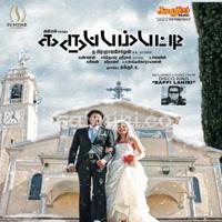 Karuppampatti (2011) [Original Mp3] Kannan