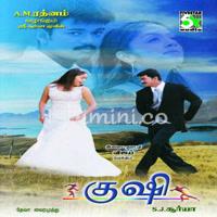 Kushi (2000) [Original Mp3] Deva