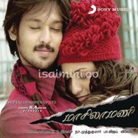Maasilamani (2009) [Original Mp3] D.Imman