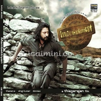 Mambattiyan (2011) [Original Mp3] Thaman S
