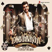 Mankatha (2011) [Original Mp3] Yuvan Shankar Raja