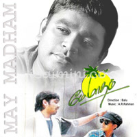 May Maadham (1994) [Original Mp3] A.R.Rahman