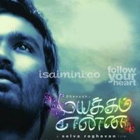 Mayakkam Enna (2011) [Original Mp3] G. V. Prakash Kumar