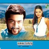 Mounam Pesiyadhe (2002) [Original Mp3] Yuvan Shankar Raja