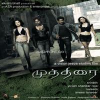 Muthirai (2009) [Original Mp3] Yuvan Shankar Raja