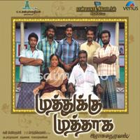 Muthukku Muthaaga (2011) [Original Mp3] Kavi Periya Thambi