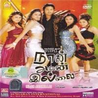 Naan Avanillai (2007) [Original Mp3] Vijay Antony , D.Imman