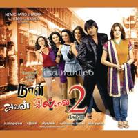 Naan Avanillai 2 (2009) [Original Mp3] D.Imman