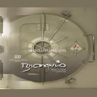 Naanayam (2009) [Original Mp3] James Vasanthan