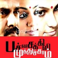 Pachaikili Muthucharam (2007) [Original Mp3] Harris Jayaraj