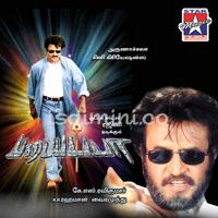 Padayappa (1999) [Original Mp3] A.R.Rahman