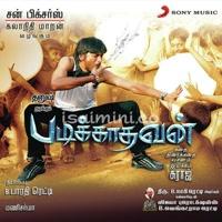 Padikathavan (2009) [Original Mp3] Mani Sharma