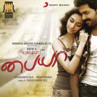 Paiyaa (2009) [Original Mp3] Yuvan Shankar Raja