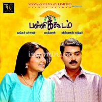 Pallikoodam (2007) [Original Mp3] Bharathwaj