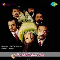 Panchathanthiram (2002) [Original Mp3] Deva