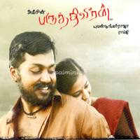 Paruthiveeran (2007) [Original Mp3] Yuvan Shankar Raja