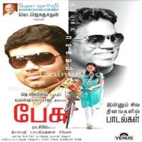 Pesu (2011) [Original Mp3] Yuvan Shankar Raja