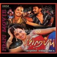 Pirappu (2007) [Original Mp3] Bharathwaj