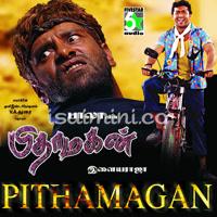 Pithamagan (2003) [Original Mp3] Ilaiyaraaja