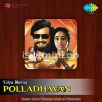 Polladhavan (1980) [Original Mp3] M.S.Viswanathan