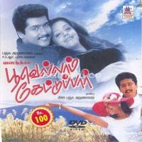 Poovellam Kettuppar (1999) [Original Mp3] Yuvan Shankar Raja
