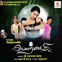 Pournami (2007) [Original Mp3] Devi Sri Prasad