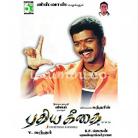Pudhiya Geethai (2003) [Original Mp3] Yuvan Shankar Raja