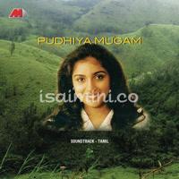 Pudhiya Mugam (1993) [Original Mp3] A.R.Rahman
