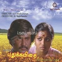 Pudhu Kavithai Album Poster