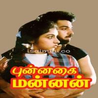 Punnagai Mannan (1986) [Original Mp3] Ilaiyaraaja