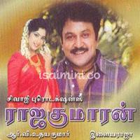 Rajakumaran (1994) [Original Mp3] Ilaiyaraaja