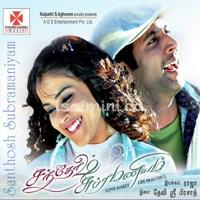 Santosh Subramaniam (2007) [Original Mp3] Devi Sri Prasad