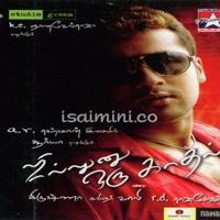 Sillunu Oru Kadhal Album Poster