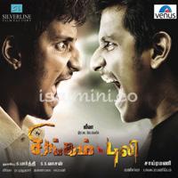Singam Puli (2011) [Original Mp3] Mani Sharma