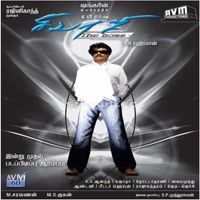 Sivaji (2007) [Original Mp3] A.R.Rahman