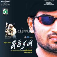 Sukran (2005) [Original Mp3] Vijay Antony