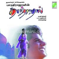 Taj Mahal (1999) [Original Mp3] A.R.Rahman