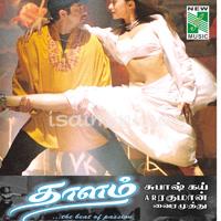 Thaalam Album Poster