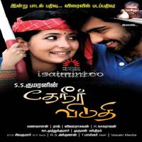 Theneer Viduthi (2011) [Original Mp3] S. S. Kumaran