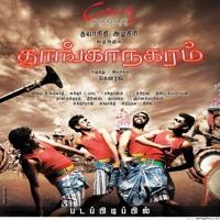 Thoonga Nagaram (2011) [Original Mp3] Sundar C Babu