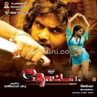 Thotta (2008) [Original Mp3] Srikanth Deva