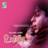 Uyire (1998) [Original Mp3] A.R.Rahman